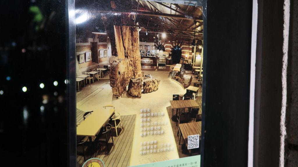 76-國立臺灣博物館南門園區、呦呦荷造場 古蹟裡用餐.JPG