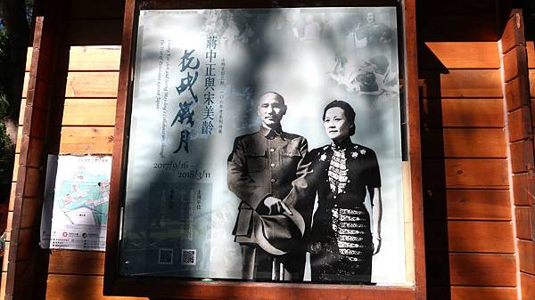 58-2017士林官邸菊展 眾星雲菊.JPG