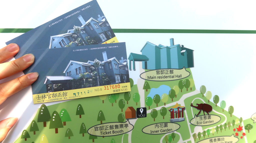 61-2017士林官邸菊展 眾星雲菊.JPG