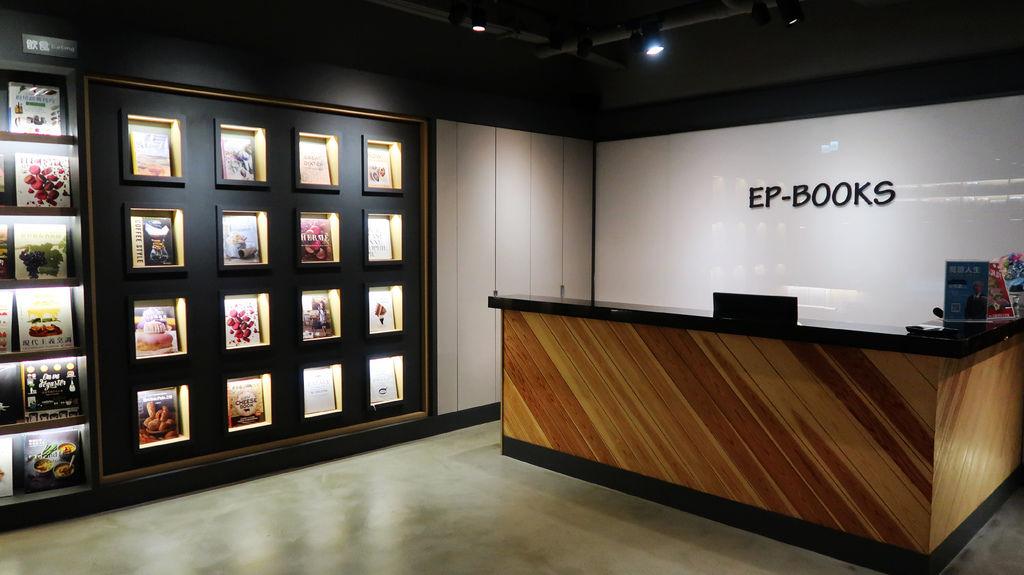 05-益品書屋 EP-BOOKS(台北市仁愛路).JPG