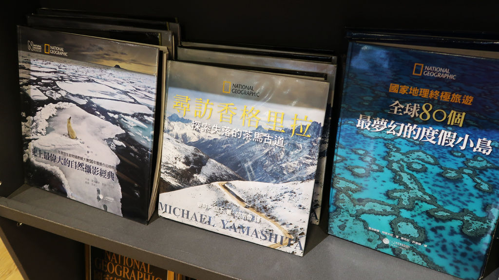41-益品書屋 EP-BOOKS(台北市仁愛路).JPG