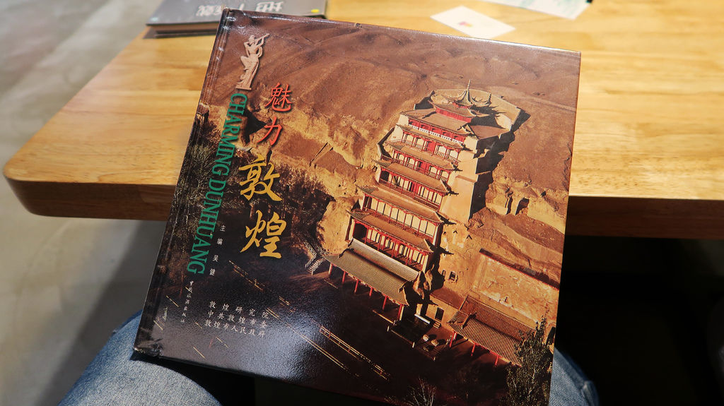 47-益品書屋 EP-BOOKS(台北市仁愛路).JPG