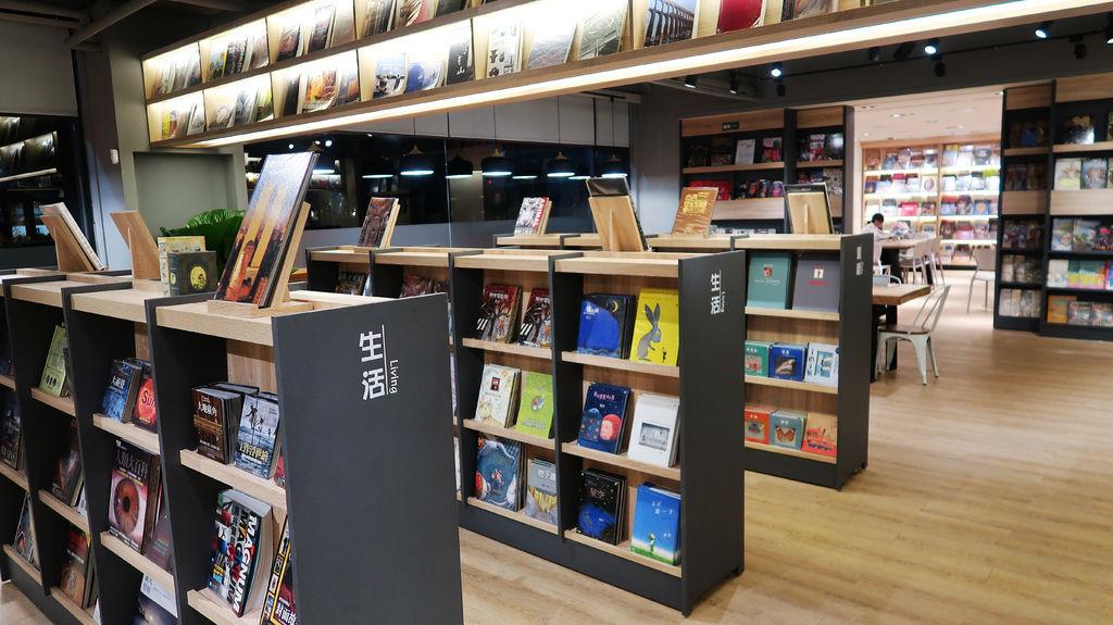 84-益品書屋 EP-BOOKS(台北市仁愛路).JPG