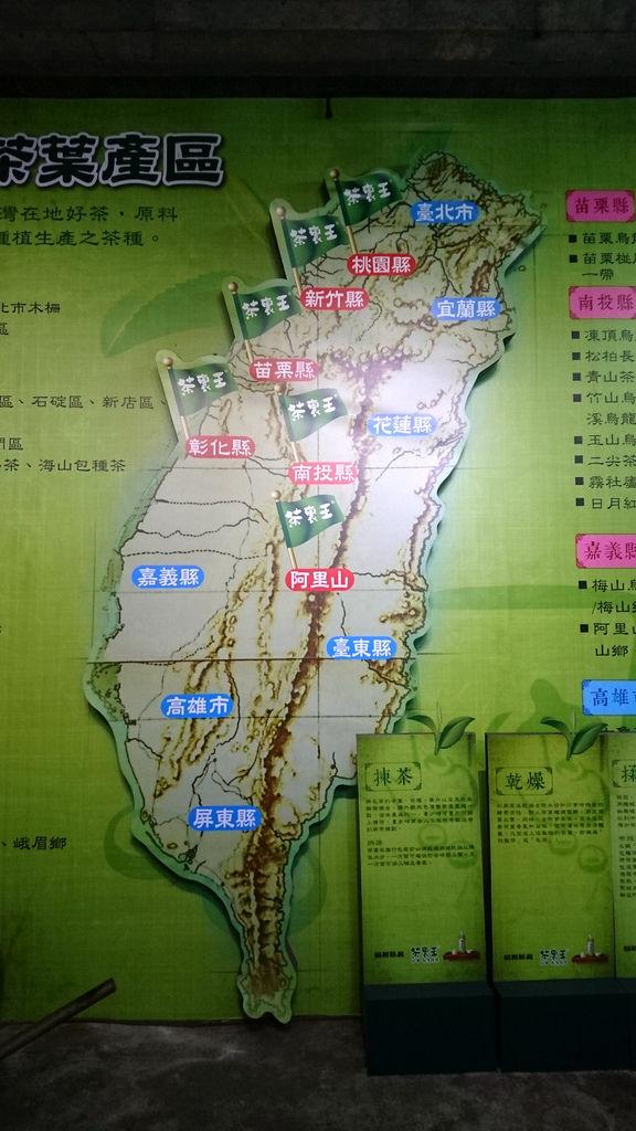 36-桃園龍潭 福源茶廠.JPG