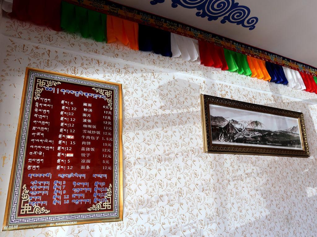 42-西藏拉薩 哲蚌寺前的藏餐館(吳酸酸).JPG