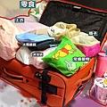 行李箱塞滿滿.JPG