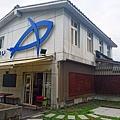 35-頭城文創園區 魚季.JPG