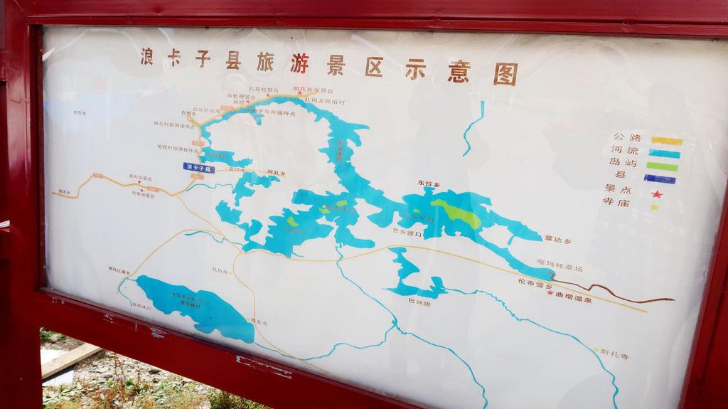 51-西藏吳酸酸 羊卓雍措 藏獒.JPG