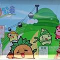 70-台北貓纜半日遊 貓空魯冰花 水晶車箱.JPG