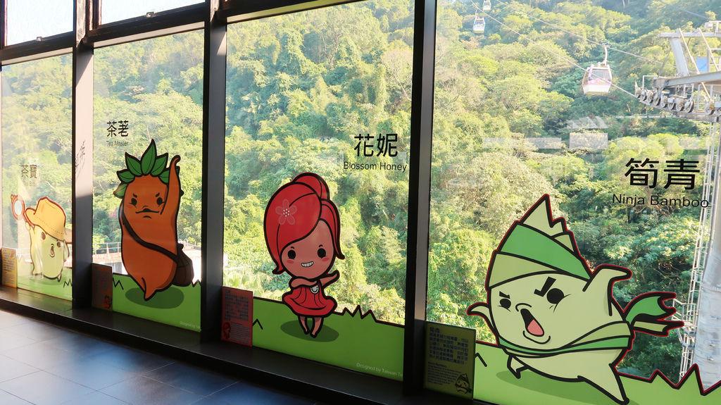 87-台北貓纜半日遊 貓空魯冰花 水晶車箱.JPG