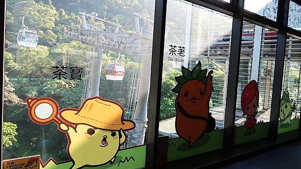 88-台北貓纜半日遊 貓空魯冰花 水晶車箱.JPG
