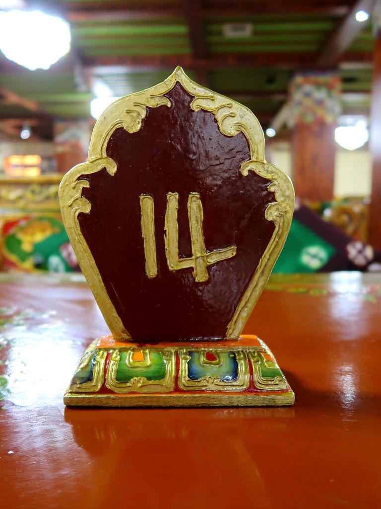 17-西藏日喀則扎西曲塔酒店早餐 吳酸酸.JPG