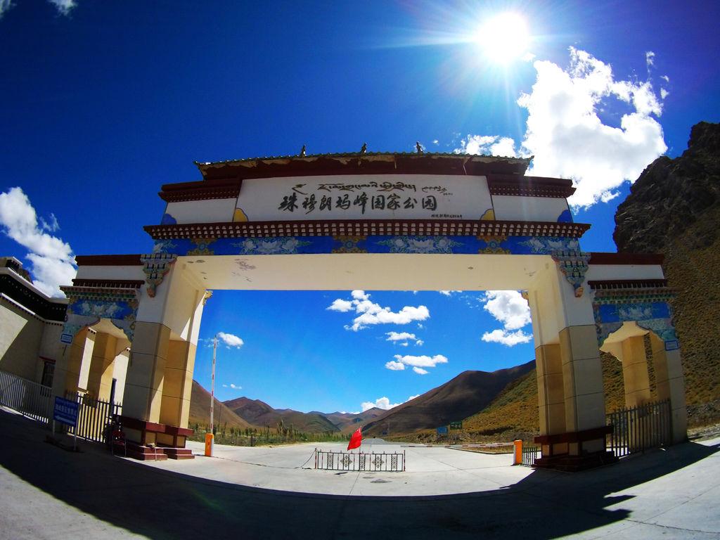 26-前往西藏珠峰大本營 聖母峰帳篷區 吳酸酸.JPG