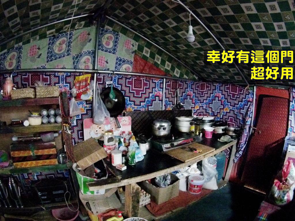 62-西藏珠峰大本營 聖母峰帳篷區 吳酸酸.JPG