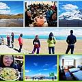 01-從珠峰大本營到薩嘎一路好玩 薩嘎可愛的地方.jpg