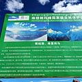41-從珠峰大本營到薩嘎一路好玩。佩枯措、希夏邦馬.JPG