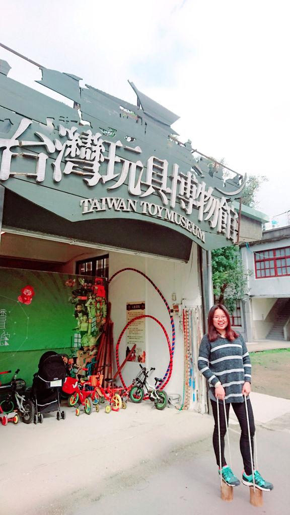 07-板橋 台灣玩具博物館 親子半日遊.jpg