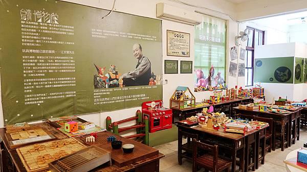 09-板橋 台灣玩具博物館 親子半日遊.JPG