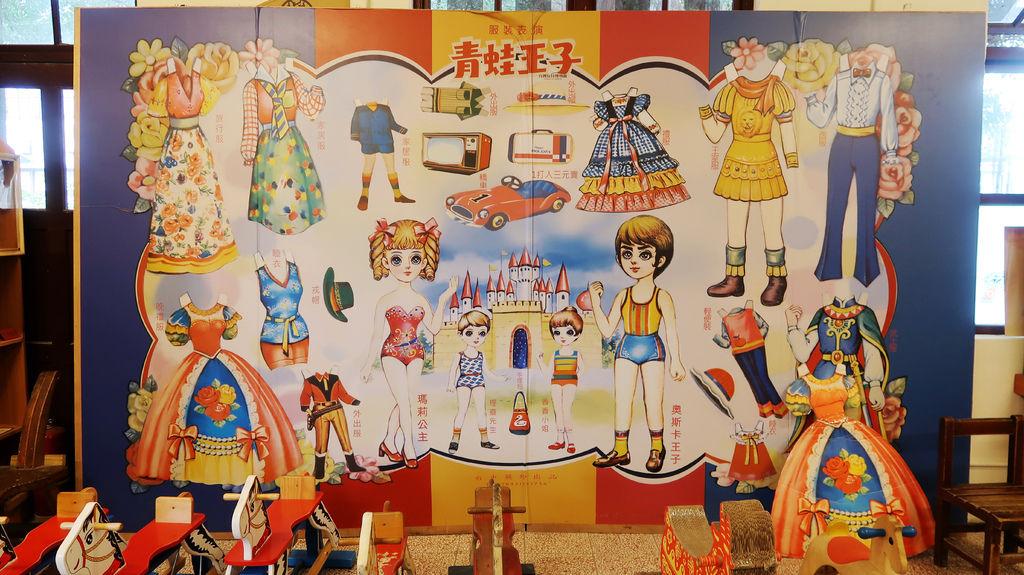 33-板橋 台灣玩具博物館 親子半日遊.JPG