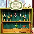 34-板橋 台灣玩具博物館 親子半日遊.JPG