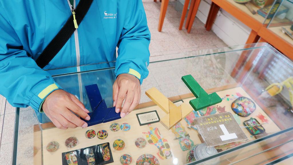 42-板橋 台灣玩具博物館 親子半日遊.JPG