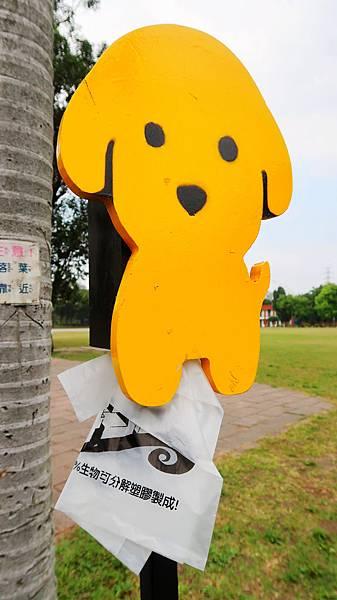 81-板橋435藝文特區.JPG