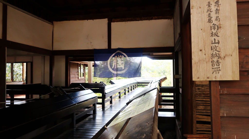 12-桃園角板山公園 新溪口吊橋.JPG