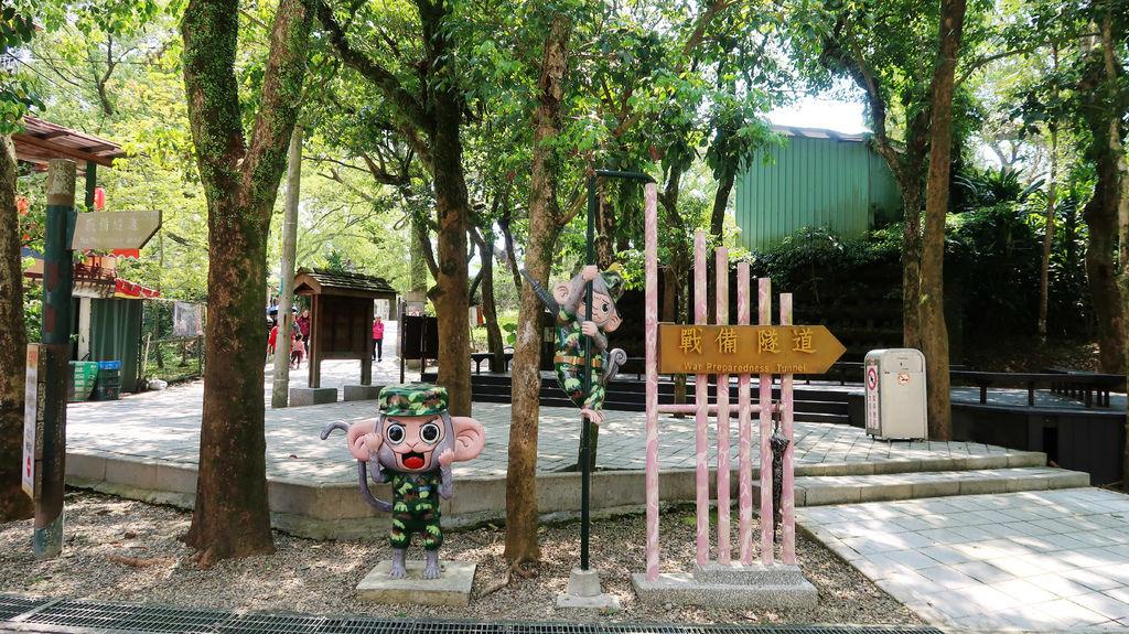 19-桃園角板山公園 戰備隧道.JPG