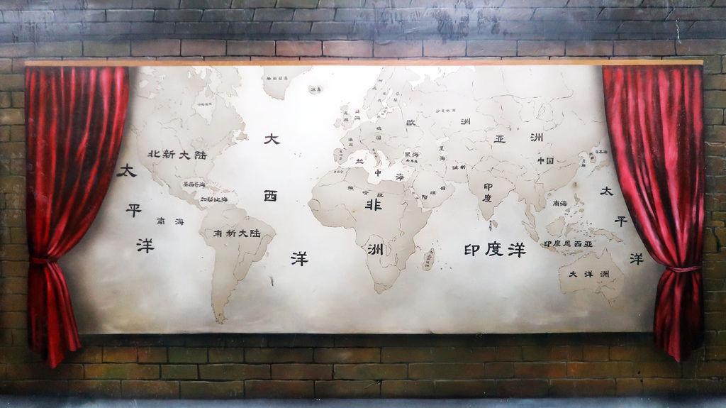 38-桃園角板山公園 戰備隧道.JPG