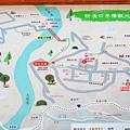 50-桃園復興新溪口吊橋.JPG