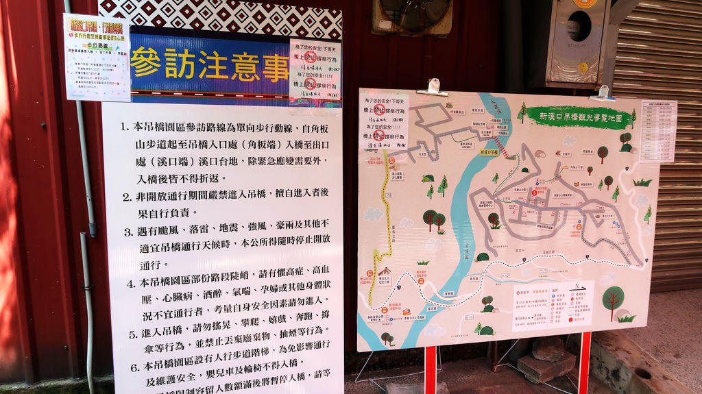 52-桃園復興新溪口吊橋.JPG