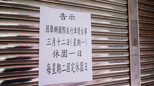 53-桃園復興新溪口吊橋.JPG