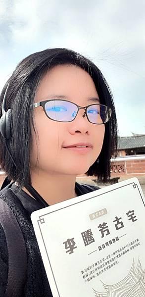 22-桃園大溪李騰芳古宅.jpg