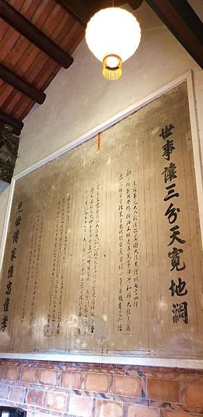 26-桃園大溪李騰芳古宅.jpg