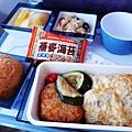 04-酸酸員工旅遊關島好嗨.JPG