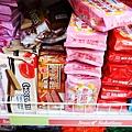 47-酸酸員工旅遊關島好嗨 關島租超市.JPG