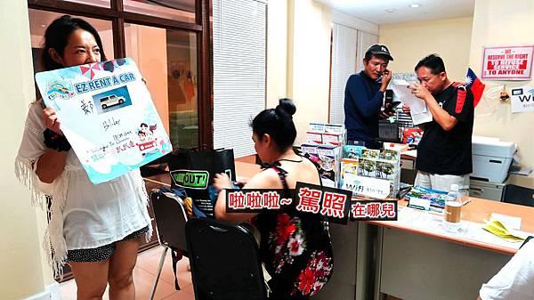 03-關島員工旅遊 令人滿意的自駕自由行_吳酸酸.JPG