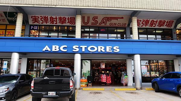 09-GUAM_ABC STORE.JPG