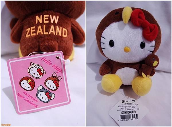 15-紐西蘭限定凱蒂貓_Hello Kitty KiWi.jpg