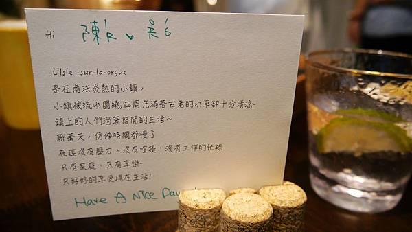 56_桃園平鎮_阿沐咖啡.JPG