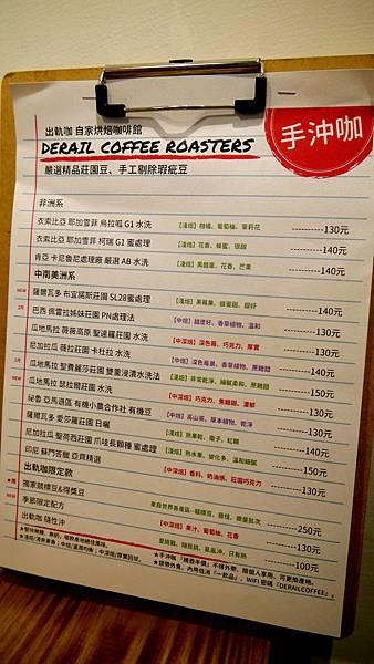 11_台中有溫度的咖啡店_沙鹿_出軌咖.JPG