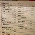12_台中有溫度的咖啡店_沙鹿_出軌咖.JPG