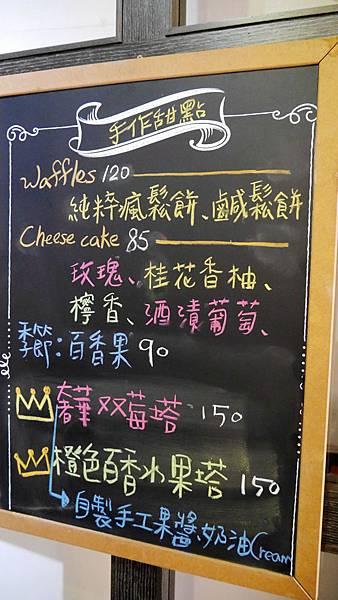 15_台中有溫度的咖啡店_沙鹿_出軌咖.JPG