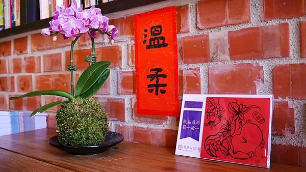 46_台中有溫度的咖啡店_沙鹿_出軌咖.JPG