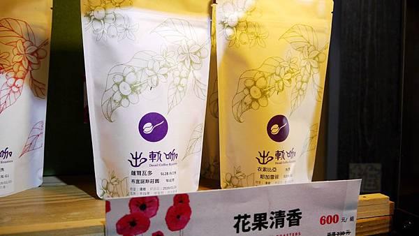 51_台中有溫度的咖啡店_沙鹿_出軌咖_自家烘焙咖啡.JPG