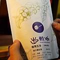 52_台中有溫度的咖啡店_沙鹿_出軌咖_自家烘焙咖啡.JPG