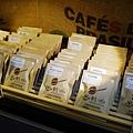 53_台中有溫度的咖啡店_沙鹿_出軌咖_自家烘焙咖啡.JPG