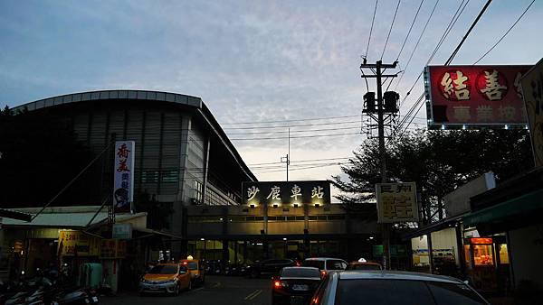 62_台中沙鹿火車站.JPG
