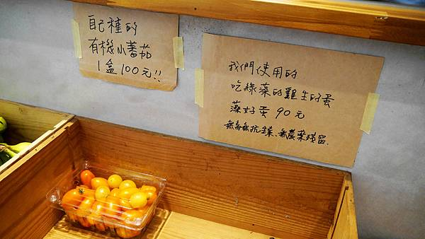 06_台中素食餐廳_西屯區美食_Enrich素食.JPG
