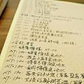 22_台中素食餐廳_西屯區美食_Enrich素食.JPG